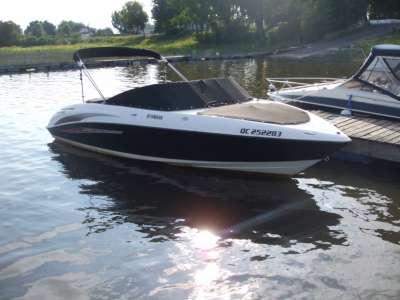 bateau moteur occasion yamaha 230 sxho 23 pieds 7 m tres 2005 bateau moteur usag yamaha 230. Black Bedroom Furniture Sets. Home Design Ideas